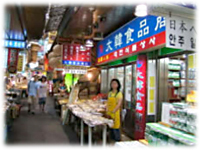 大韓食品商社